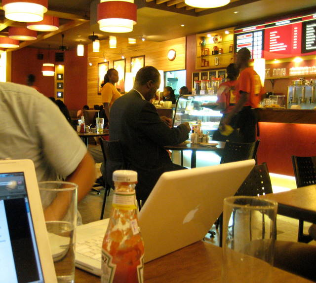 Java House, Sarit Center